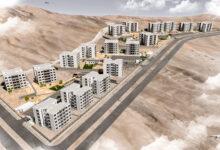 Photo of Serviu anuncia una  inversión superior a 30 millones de dólares para construcción de viviendas en Alto Hospicio